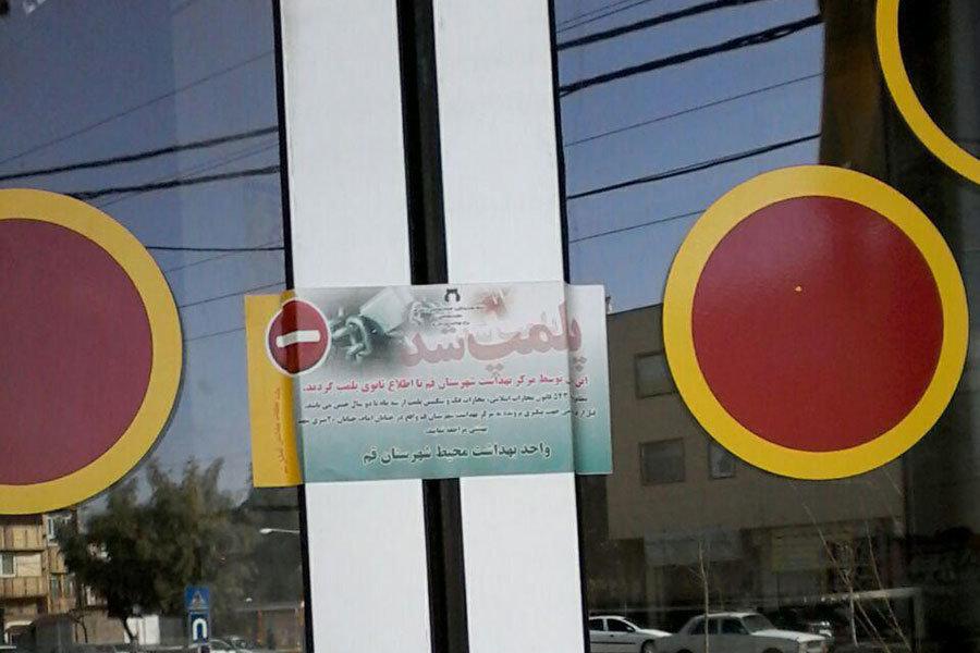 ۴ باشگاه ورزشی در استان بوشهر پلمب شد