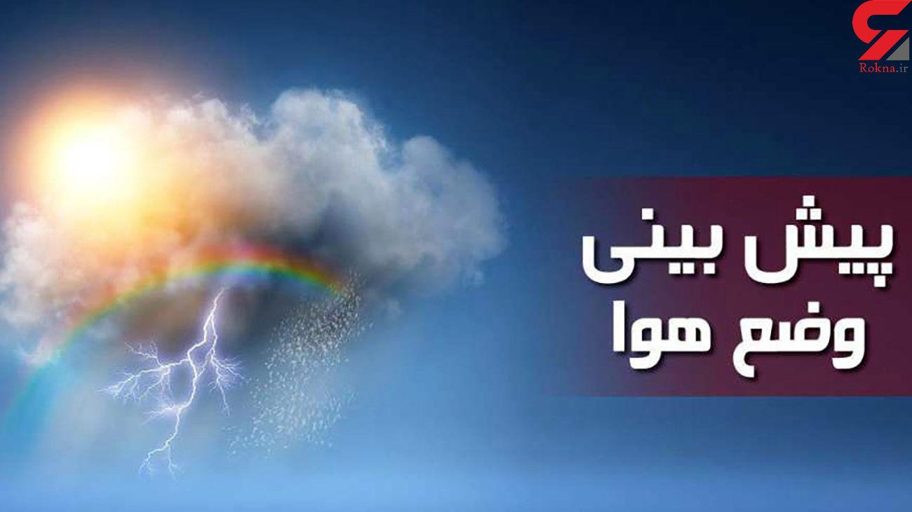 هشدار مهم هواشناسی