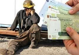 جزئیات تاخیر در تصویب حق مسکن ۴۵۰ هزار تومانی کارگران