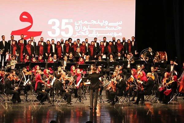 روایت وزیرارشاد از مصرف موسیقی در ایران/«فجر۳۵» به پایان راه رسید
