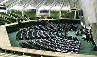 آمادگی مجلس برای مراسم افتتاحیه یازدهمین دوره قانونگذاری