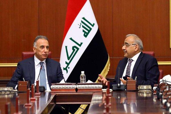 دولت جدید عراق رسما فعالیت خود را آغاز کرد