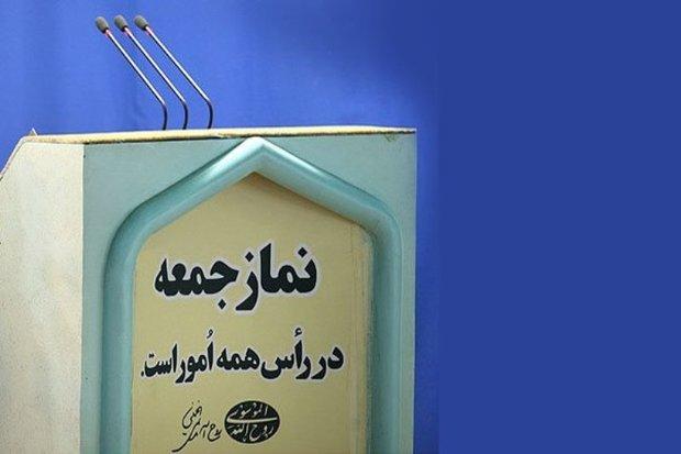 نماز جمعه در ۵ شهر استان بوشهر اقامه میشود