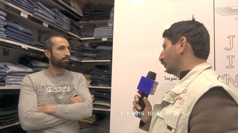 گزارشگر : پیگیری وام یک میلیونی کرونا (۷)