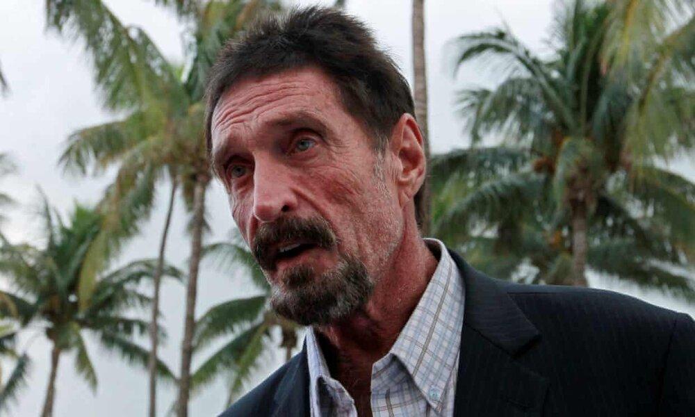 «مک آفی» به دلیل فرار مالیاتی دستگیر شد
