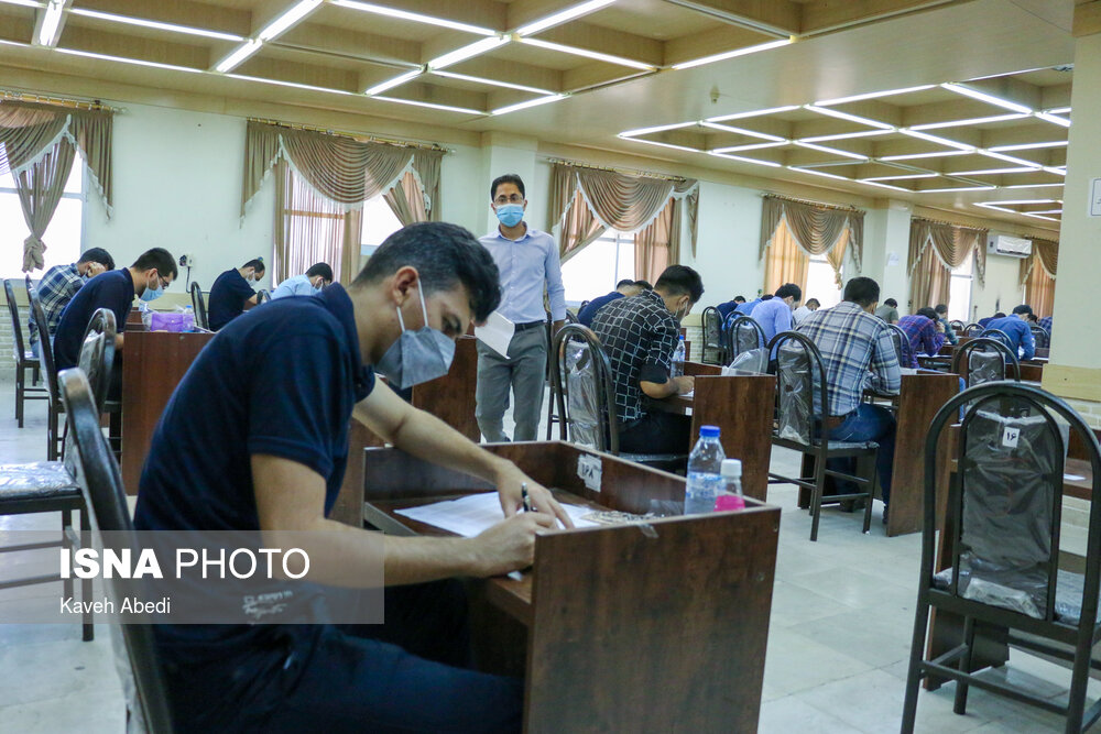 آزمون استخدامی نیروگاه اتمی – بوشهر