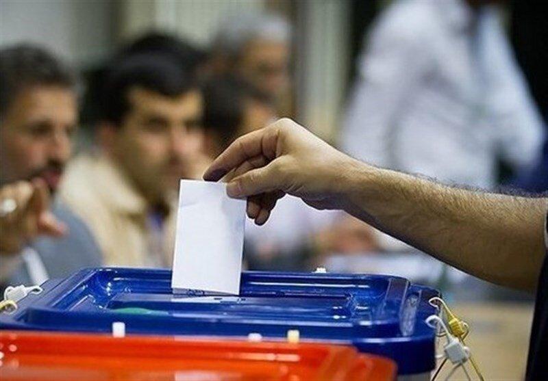 اتخاذ تمهیدات جهت برگزاری انتخابات در بهارستان/۲۲۲شعبه تعیین شد