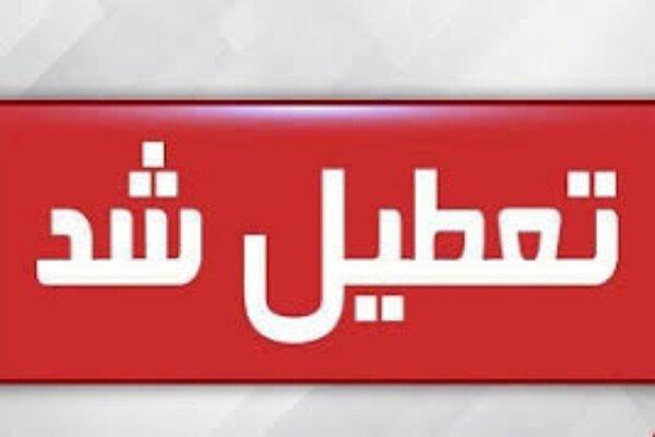 ادارات شهر اهواز امروز سهشنبه تعطیل اعلام شدند