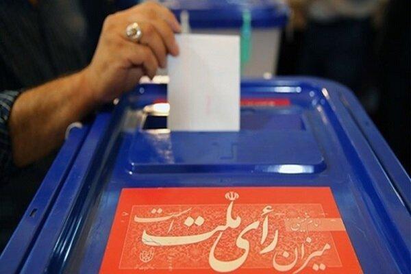 اعضای هیئت نظارت بر انتخابات ریاست جمهوری گیلان منصوب شدند