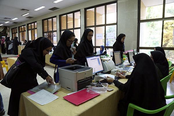 اعلام شرایط ضامنین برای ضمانت بازپرداخت وامهای دانشجویی
