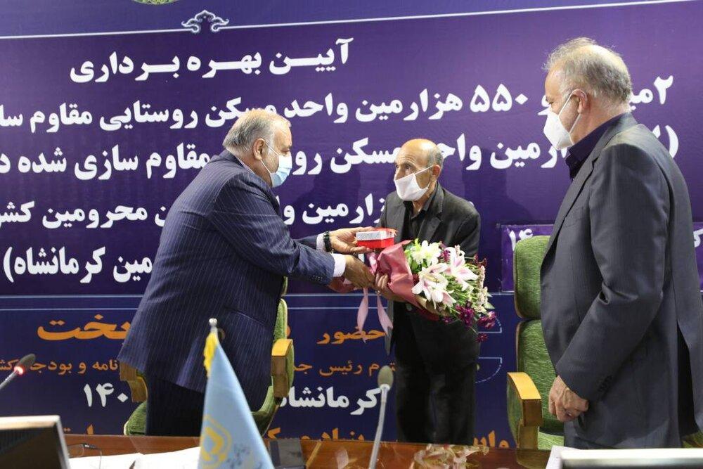 افتتاح ۱۷۰۰ واحد مسکن محرومین در کرمانشاه