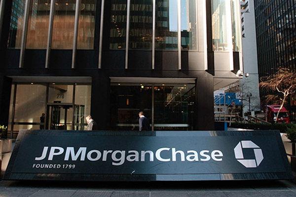 «بانک جیپی مورگان» با اتهام رشوه در معاملات نفتی برزیل روبرو شد