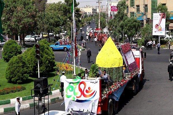 برگزاری ویژه برنامه«فرهنگسرای سیار زیارت» در میدان های اصلی تهران