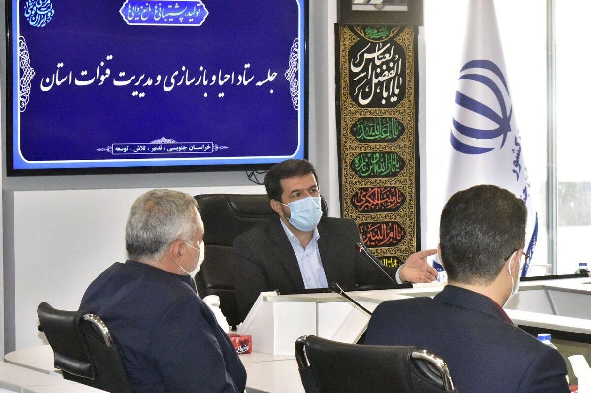 تشکیل ستاد برای سرعت گرفتن مرمت قنوات خراسان جنوبی