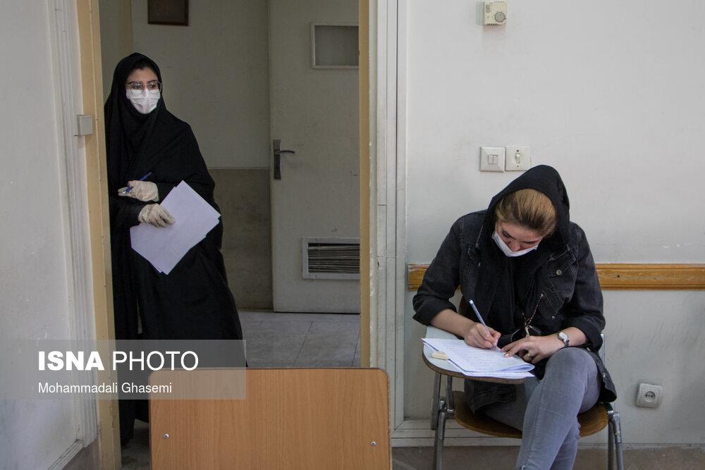 تمدید مهلت ثبت نام آزمون استخدامی نیروگاه بوشهر