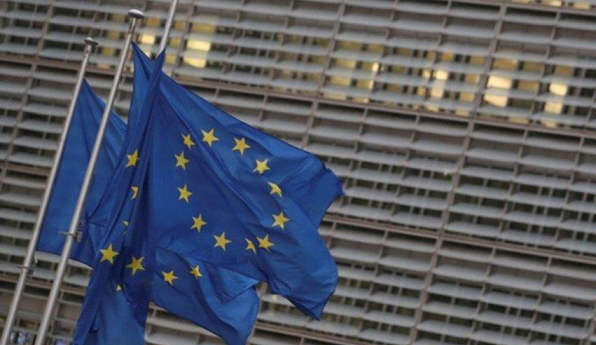 تورم منطقه یورو از سطح هدف بانک مرکزی اروپا فراتر رفت