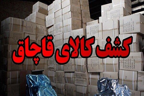 توقیف کامیونت پنیر با ۵ میلیارد کالای قاچاق