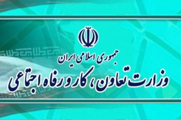 حمایت فرهنگی با بودجه ذی نفعان وزارت رفاه!