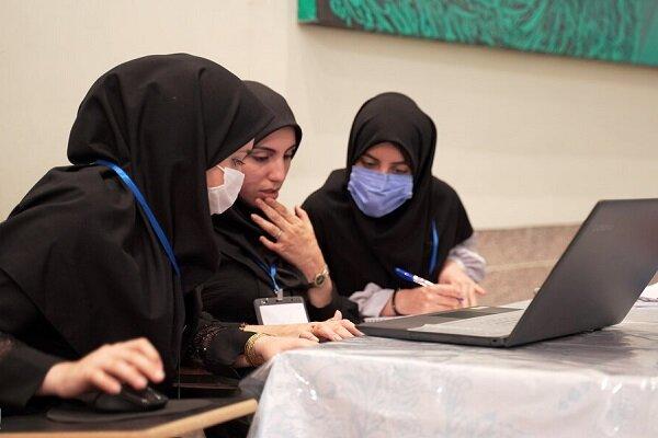 دانشگاههای علوم پزشکی برتر سال ۱۳۹۹ در حوزه انضباطی معرفی شدند