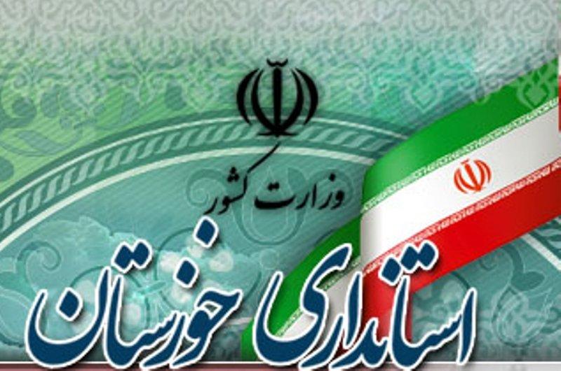 صدور حکم انفصال از خدمت مدیران خوزستانی به استاندار سپرده شد