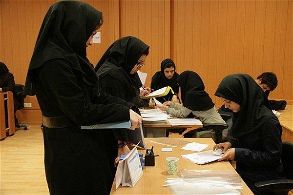 عدم ثبت نمره برای دانشجویان بدهکار دانشگاه پیام نور