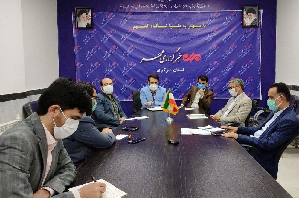 میزگرد تخصصی «بررسی سیاستهای فرهنگی و اجتماعی در کلانشهر اراک»