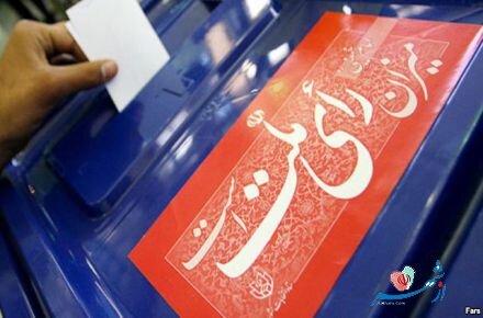 نتایج آخرین نظرسنجی درباره انتخابات ۱۴۰۰ منتشر شد/ تمایل ۴۳.۳ درصدی برای مشارکت در انتخابات