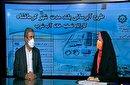 هیچ گونه آلودگی در آب شهر کرمانشاه وجود ندارد
