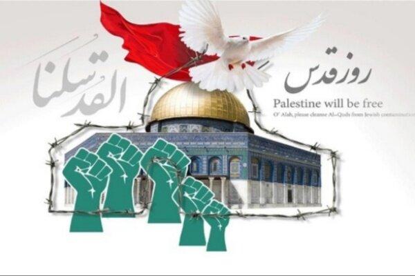 پاسداشت فلسطین واجب شرعی و تعطیل ناپذیر است