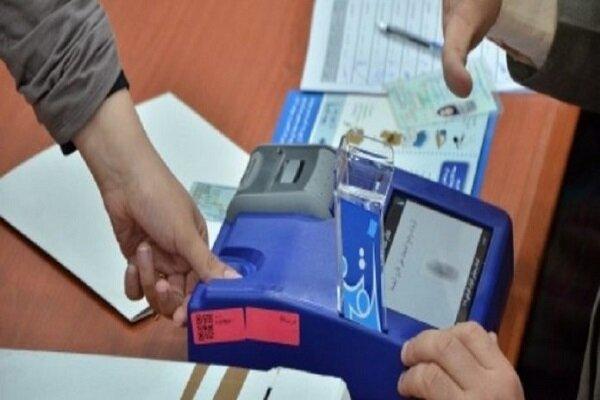 کارشکنی آمریکا در روند برگزاری انتخابات پارلمانی عراق