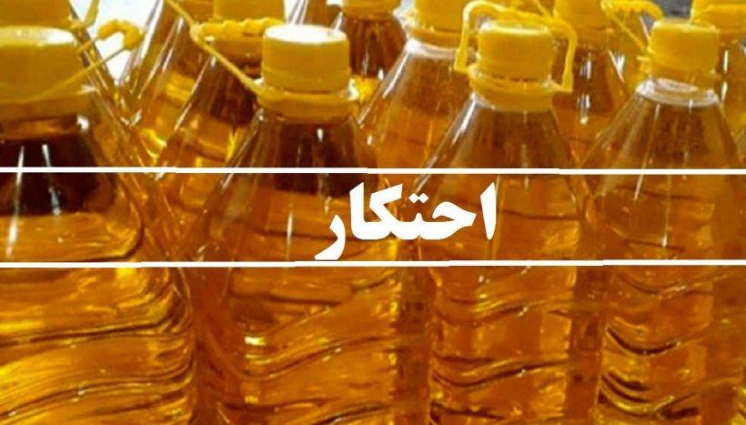 کشف روغن احتکاری و گردو قاچاق در کرمانشاه