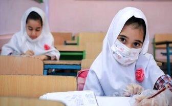 """""""کلاساولیها"""" اول مهر با رعایت پروتکلهای بهداشتی راهی مدارس میشوند"""