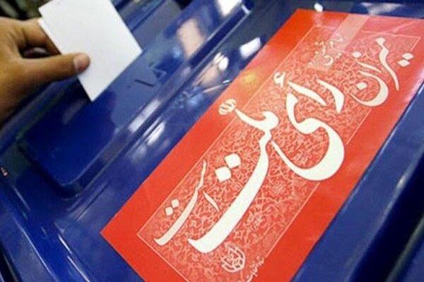 ۲۸خرداد آخرین مهلت دانشجویان برای شرکت در مسابقه سیزده