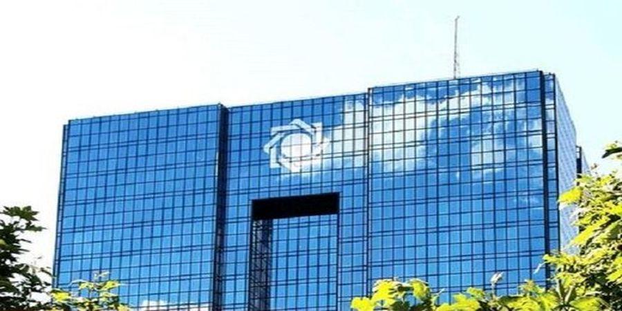 درخواست بانک مرکزی از گیرندگان چکهای جدید