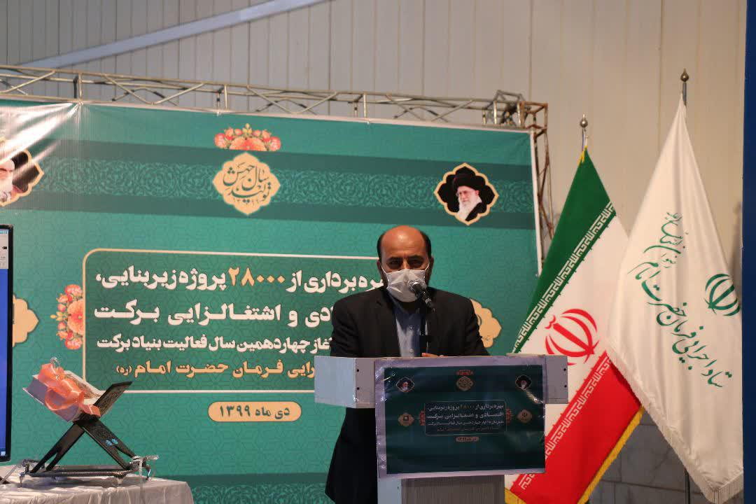 طرح دریای برکت با مرکزیت استان بوشهر اجرا میشود